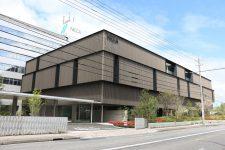 日華化学イノベーションセンター